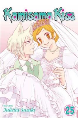 Manga: Nuevo capítulo de Kamisama Hajimemashita próximamente