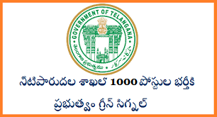 Telangana Government Green Signal to Recruit 1000 Jobs in Irrigation Department /2020/07/TS-Govt-Green-signal-to-recruit-1000-jobs-in-Irrigation-Department.html