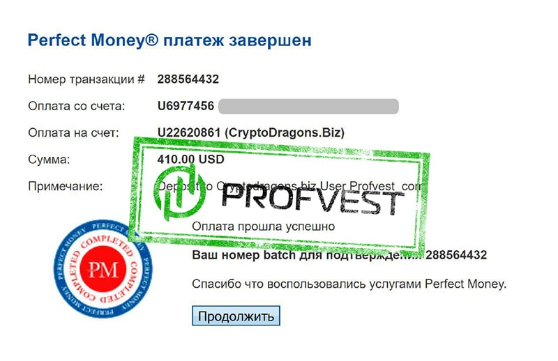 Депозит в Crypto Dragons LTD