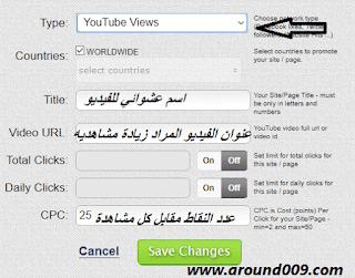 موقع زيادة مشاهدات اليوتيوب 2019