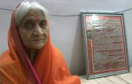 Unwavering faith! 81-year-old woman breaks fast after 27 years after verdict in favor of Ram temple