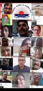 आनलाईन होली मिलन समारोह सम्पन्न | #NayaSaberaNetwork