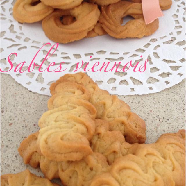 Sweet Kwisine, biscuits, sablés viennois, danish cookies