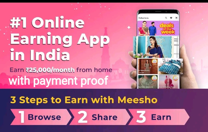 Meesho app से पैसे कैसे कमाए 2021  Meesho se paise kaise kamaye in 2021   meesho app kya hai
