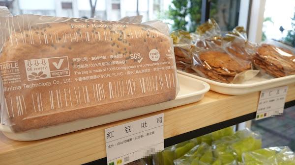 天乙堂麵包坊賣環保 純素麵包藝術撞出新風貌