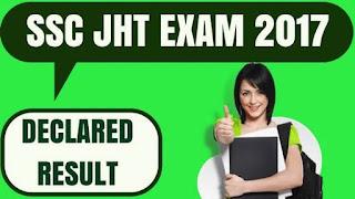 SSC JHT & HP Result 2017 SSC Hindi Translator 06 Aug Exam Result 2017 Check Cut Off Mark Sheet