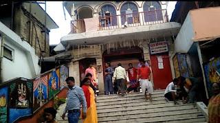 मंदिर का प्रवेश द्वार