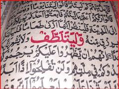 Rahsia Kalimah Berwarna Merah Surah Al-Kahfi