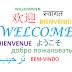 Razones y beneficios de aprender un idioma: ¿por qué y para qué estudiar idiomas?