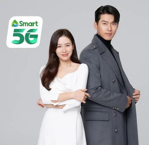 In a new Smart TVC, Hyun Bin and Son Ye Jin make fans' hearts skip a beat.