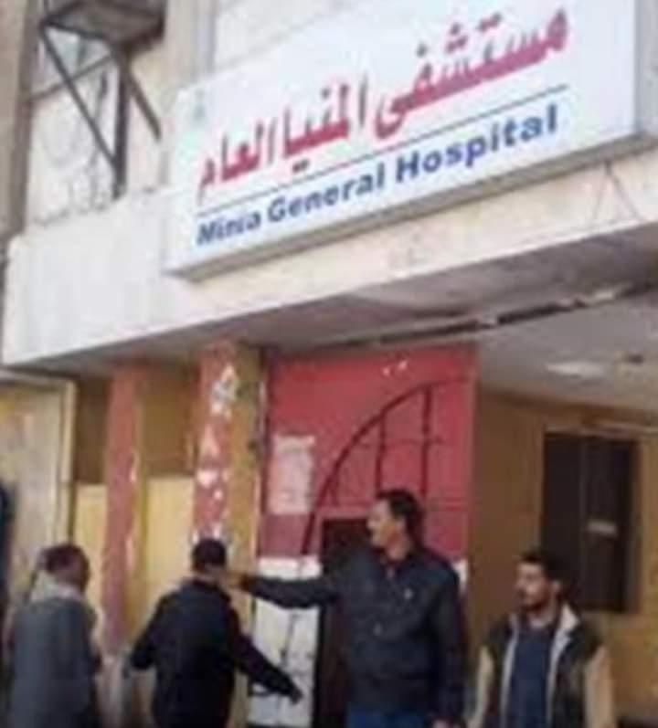 مستشفي المنيا العام تستقبل جثه فتاه مقتوله علي يد شقيقها