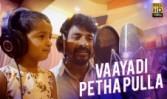 Top 10 Tamil Songs Vaayadi Petha Pulla 2018 Week Kanaa movie Tamil song 2018