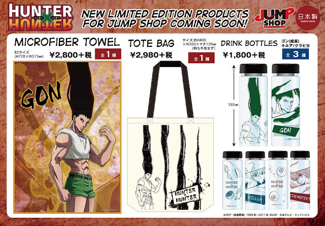 Hunter x Hunter Adult Gon poster, tote bag, and character drinking bottles to be sold at Jump Festa Shop 2020 in Chiba Japan
