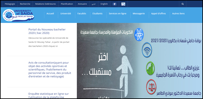 Université Dr Moulay Tahar de Saida
