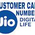 Jio customer care number - Jio Service Centre, Jio care (Contact Jio)