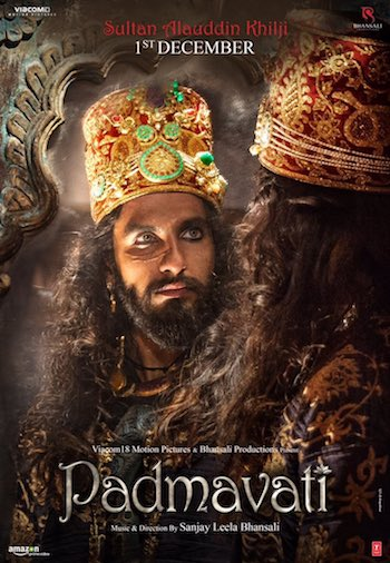 Padmavati 2017 Official Trailer 720p HD Download