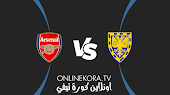 مشاهدة مباراة آرسنال واي اف سي ويمبلدون القادمة على كورة اون لاين في بث مباشر يوم 22-09-2021 في كأس الرابطة الإنجليزية