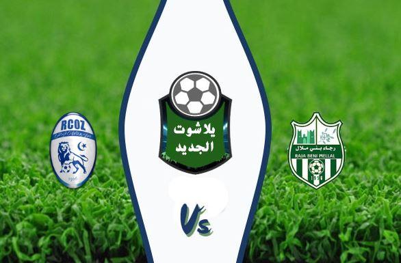 نتيجة مباراة رجاء بني ملال وسريع وادي زم اليوم الأثنين 9-03-2020 الدوري المغربي