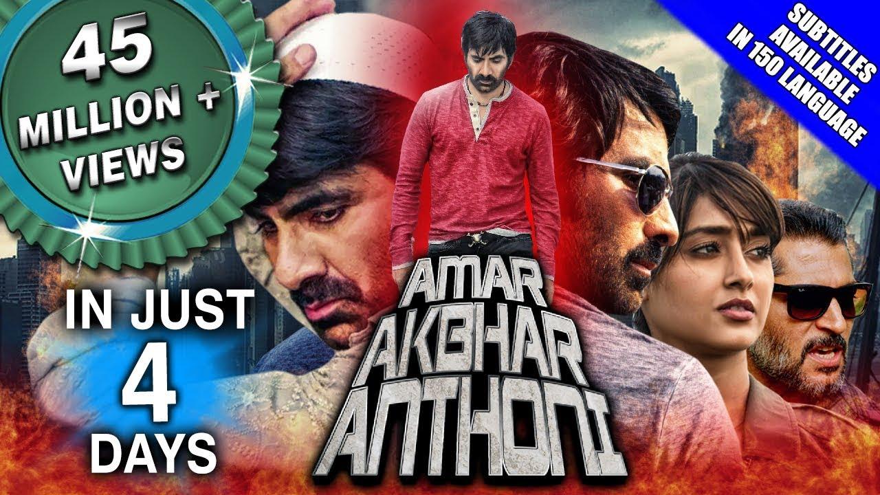 Amar Akbhar Anthoni (Amar Akbar Anthony) 2019 New Hindi Dubbed Full