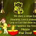 happy bhai dooj wishes in punjabi