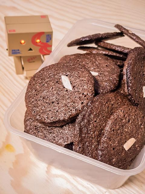 Recipe: Oreo & Nut Biscuit