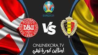مشاهدة مباراة الدانمارك وبلجيكا القادمة بث مباشر اليوم  17-06-2021 بطولة أمم أوروبا