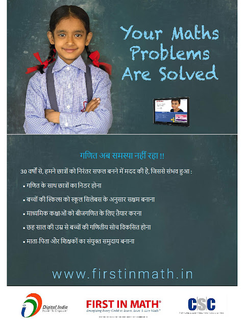 """FIRST IN MATH"" CONTEST FOR VLES"
