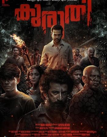 Kuruthi (2021) HDRip Hindi Dubbad Movie Download - KatmovieHD
