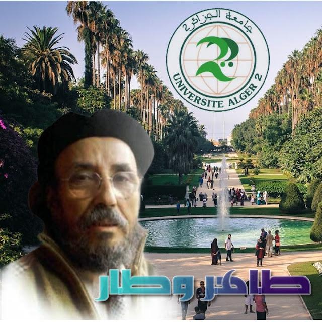 الربيعي محمد