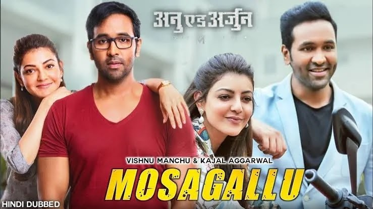 Mosagallu (Anu and Arjun) 2021 Hindi Dubbed Download