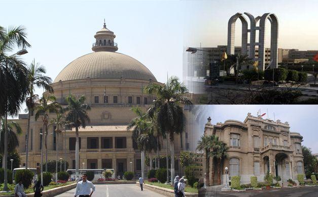 موعد بدء الدراسة 2018 في مصر رسميا بعد العيد