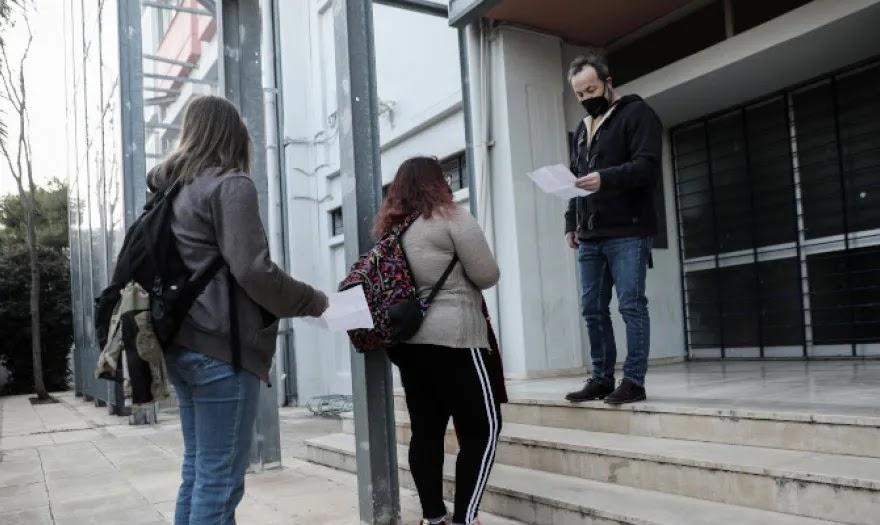 Όποιος εκπαιδευτικός αρνηθεί το τεστ θα έχει πειθαρχικές ποινές- Κυρώσεις ΚΑΙ για μαθητές (vid)
