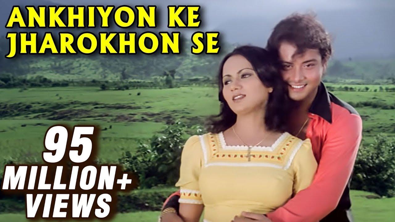 Ankhiyon Ke Jharokhon Se Lyrics - Sachin  Ranjeeta