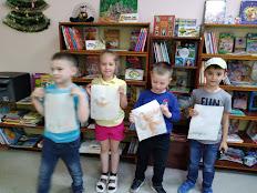 Выставка работ школьный лагерь усмішка бібліотека-філія №4 М.Дніпро