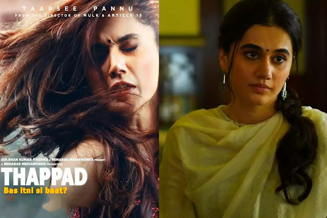 THAPPAD Taapsee Pannu film,taapsee pannu,thappad taapsee pannu,taapsee pannu thappad,thappad movie review,thappad,thappad review,taapsee pannu movie,taapsee pannu movies,taapsee pannu new movie,thappad trailer,thappad trailer taapsee pannu,thappad film review,taapsee pannu interview,thappad public review,thappad movie,thappad movie trailer,taapsee pannu new movie trailer,tapsee pannu,taapsee pannu anubhav sinha new movie,thappad 2020