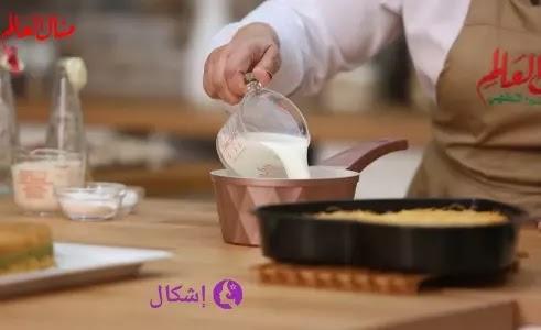 كنافة بالفستق الحلبي والقشطة منال العالم وصفات رمضان