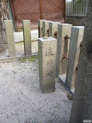 素盞烏尊神社遥拝所石標柱