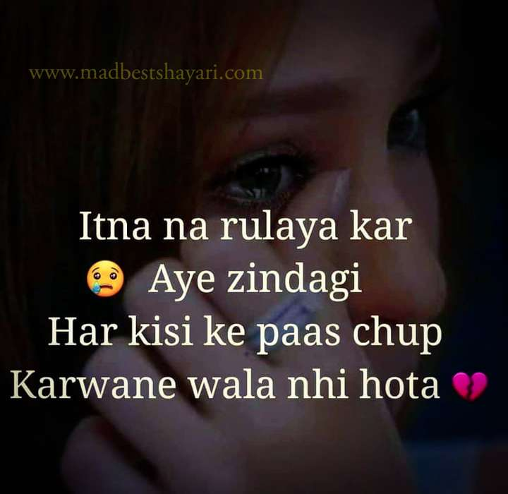 Sad Love Shayari For Helo App Status