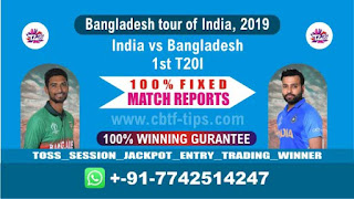 Who will win Today 1st T20, Match Ban vs Ind , 100% Fix Match Reports