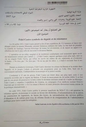 موضوع اللغة الفرنسية بكالوريا 2017 شعب علمية