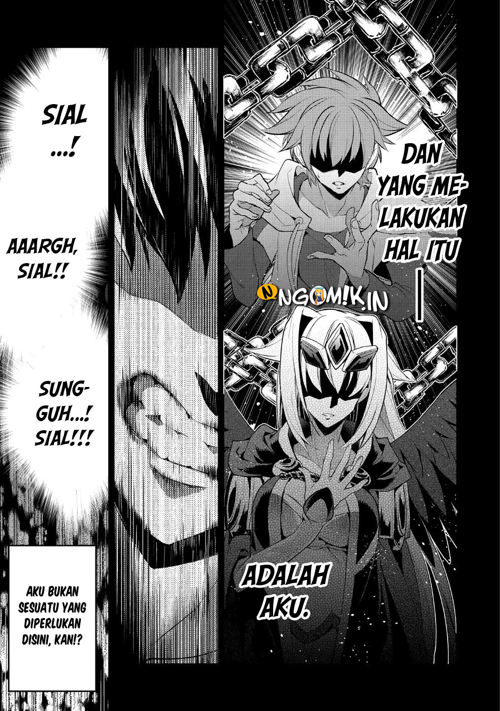Yasei no Last Boss ga Arawareta: Chapter 20 - Page 21