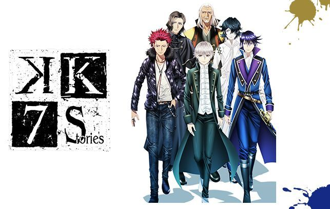 K: Seven Stories - A Series of Nostalgic Kingly Episodes