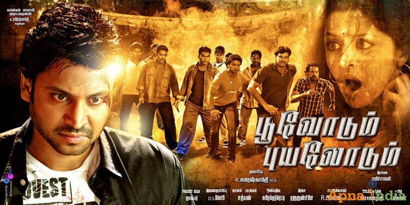 Indian Cinema Mp3 Songs Online Free Download: Latest Tamil