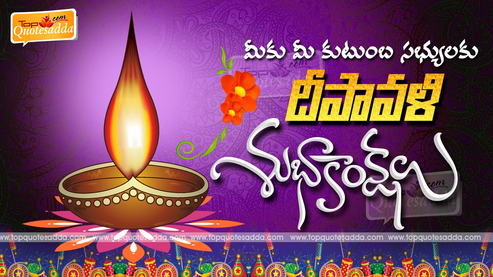 Happy Diwali Telugu Wishes Quotes And Greetings Topquotesadda