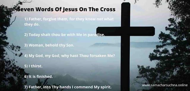 Seven Words Of Jesus On The Cross-