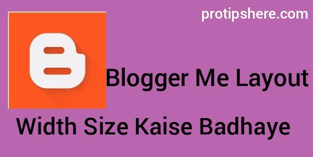 Blogger Me Layout Width Size Kaise Badhaye