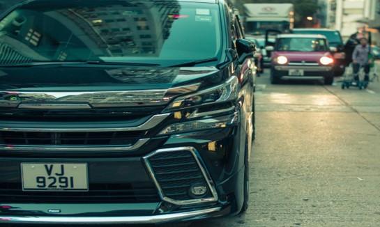Sisi Kekurangan dari Ekslusifnya Harga Toyota Alphard