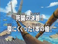 One Piece Episode 29