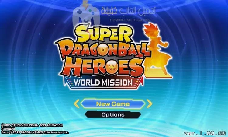 تحميل لعبة Super Dragon Ball Heroes للكمبيوتر