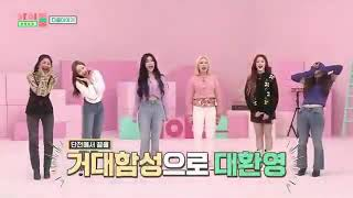 SUB Idol Room EP83 Momoland